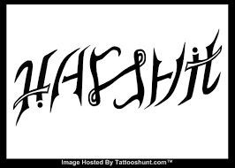 ambigram design for tattoo photo 1 photo pictures and