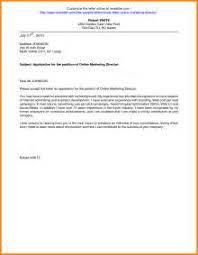 cover letter sample immigration application examples of cover