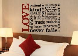 Bible Verses For The Home Decor by Scripture Wall Vinyl Bible Verse 1 Corinthians 13 4 8 Love