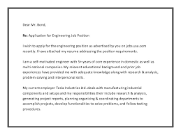 sample cover letter for administrative office assistant research