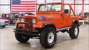 jeep renegade orange 1984 jeep renegade orange youtube