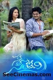 seecinemas watch telugu full length movies online all old to new