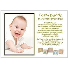 s day gift from baby new to my on our s day by poetrygifts