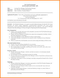 Sample Executive Director Resume Business Operations Manager Resume Resume For Your Job Application