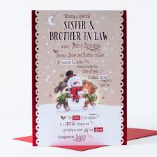 christmas card wonderful sister u0026 brother law 99p