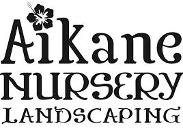 native hawaiian plant nursery big island u0027s best retail nursery u0026 landscaping aikane nursery