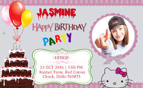 birthday invitation card land android apps on play