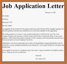 application letters 7 sles of application letters basic appication letter