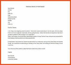 immigration recommendation letter program format