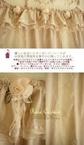 Washable Curtains Ashiya Style More Rakuten Global Market Cute Cute Goodwill