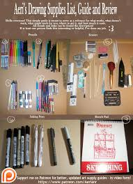 aeri u0027s drawing supply list guide and review by aerianr on deviantart