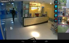 Ip Viewer For D Link Camera Android Apps On Google Play