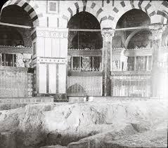 Dome Of Rock Interior File Dome Of The Rock Interior Mosque Of Omar Jpg Wikimedia