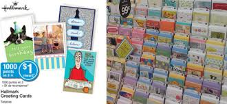 hallmark cards 66