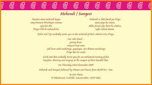 Indian Wedding Invitation Quotes 6 Indian Wedding Invitation Template Artist Resume