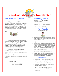 9 best images of sample daycare newsletter templates february