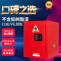 Fuel Storage Cabinet Laboratory Cabinets From The Best Taobao Agent Yoycart Com