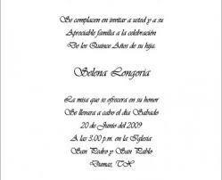 quinceanera invitation sample wording spanish choice image