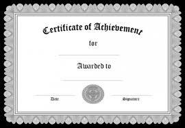 certificate template png transparent image pngpix
