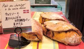 cuisine pays basque joel robuchon s tour de gourmand starts up the pays