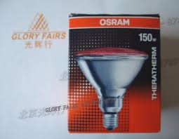 compare prices on osram infrared lamp online shopping buy low