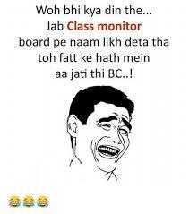 Meme Monitor - woh bhi kya din the jab class monitor board pe naam likh deta tha