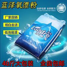 Washing Color Clothes - china bleaching powder china bleaching powder shopping guide at
