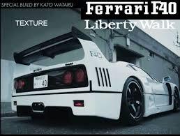 liberty walk 1987 ferrari f40 competizione textrue livery skin
