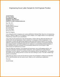 Samples Of Internship Cover Letters by Resume Chico State Wildcat Store Marketing Internship Cover