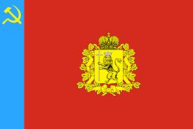 flag of vladimir oblast wikipedia
