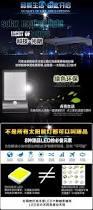 Solar Power Street Light by 450lm 36 Led Solar Power Street Light 3 Mode Pir Motion Sensor
