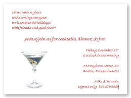 Cocktail Party Reception - wedding invitations cocktail reception only matik for