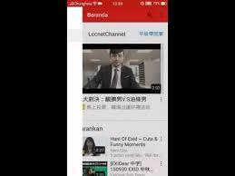 membuat akun youtube di hp cara tutorial membuat akun dan channel youtube di hp android dengan