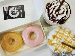 mister cuisine ถ อบ ตร crg plus ไปร บความค มค าท mister donut ก นเลยคร าบ ก น