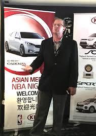 kia vehicle lineup kia motors usa plays host at u0027asian media nba night u0027 inquirer net