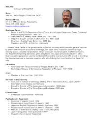 Resume Call Center Japanese Resume Resume For Your Job Application