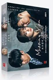 highway star english subtitled u003e u003e u003e on sale check it out korean