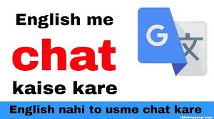 punjabi comments in english for facebook english me chat kaise kare agar nahi aati to thinkvasava hindi