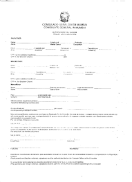 Authorization Letter Birth Certificate khadim tours hajj umrah ziyarat mumbai india