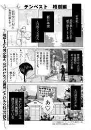 papier peint sp馗ial cuisine サイト情報収集所 2015年08月