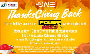 the radio one thanksgivingback sweepstakes power 107 5