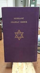 shabbat siddur messianic shabbat siddur 3 what s it worth