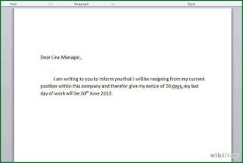 basic resignation letter simple email resignation letter pdf free