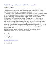 sample coworker recommendation letter sample letter of
