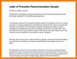 9 how to write a letter of promotion riobrazil blog