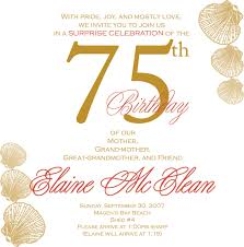 75th birthday invitations free alanarasbach com