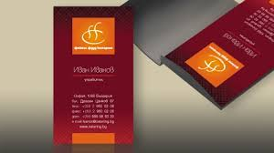 Catering Calling Card Design Famous Food Catering Business Cards Website