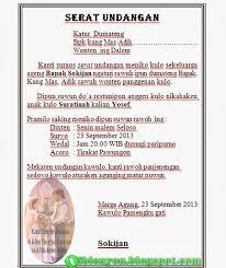 cara membuat undangan bahasa jawa surat undangan pawungon ala bahasa jawa oiblenyon blogspot com