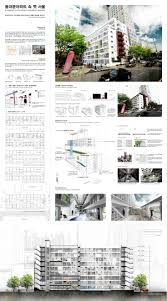 architectural layouts 104 best architectural layouts diagrams images on