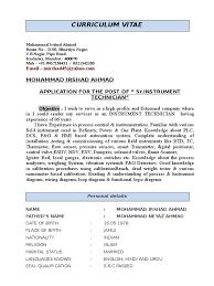 copier technician resume tk10sdc gps tracker user manual tk10sdc zhongshan highyes cover